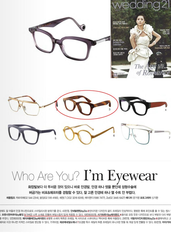 韩国时尚婚纱杂志《WEDDING21》