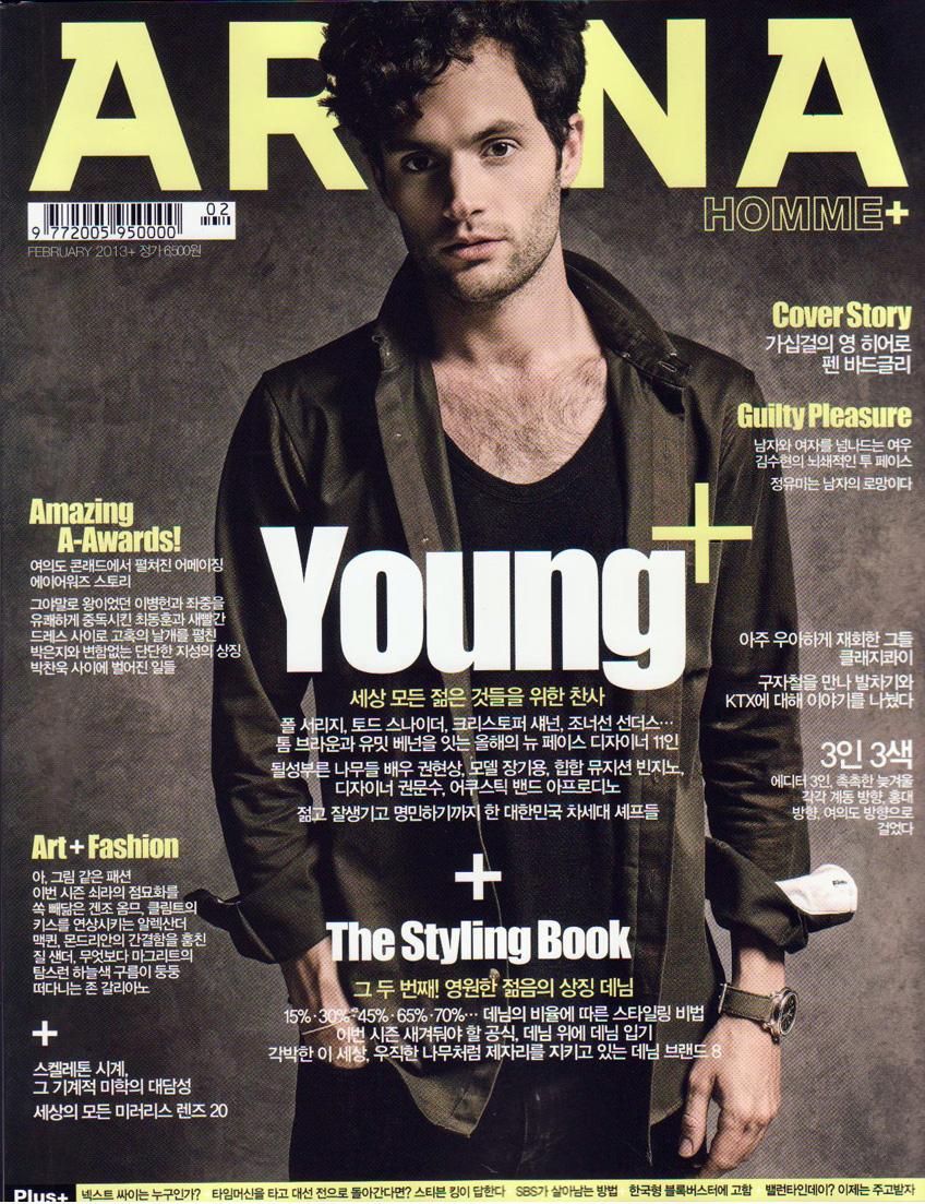 男性流行时尚杂志 Arena Homme+