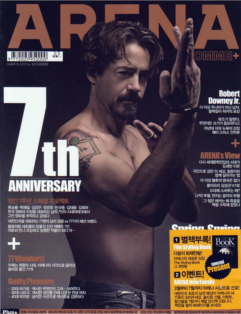 大众男性杂志 ARENA HOMME - 2012年 3月号