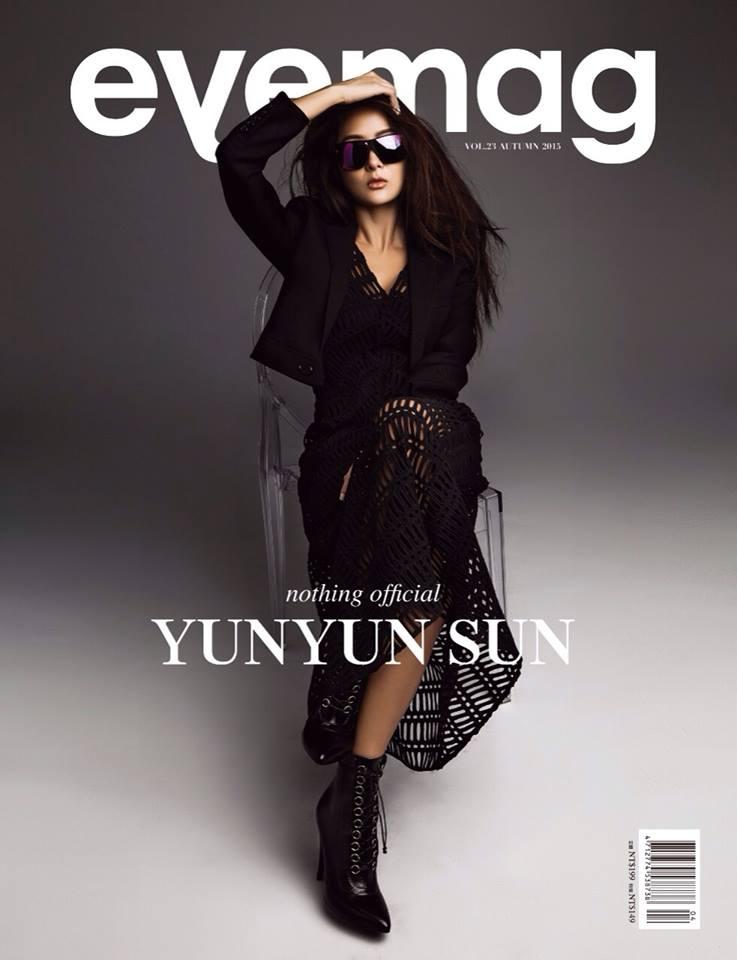 时尚杂志- eyemag